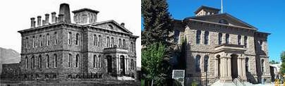 Carson City Mint Then and Now